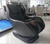厂家商用微支付按摩椅