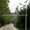 """6米太阳能路灯 春光照明 建设""""美丽乡村""""道路工程"""