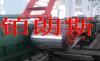 江西广东石油管道不锈钢打包带介绍概述