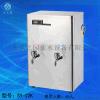 学生饮水机/IC卡直饮机价格_广州水之园饮水设备有限公司营销部报价