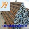 本公司专业供应 国产宝钢T7碳素钢 进口SK6(SK7)工具钢 国标C70U方钢 圆钢 批零兼营