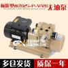 上海云望印刷机气泵 卷烟机真空泵 风泵