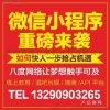 郑州微信公众号开发 费用 价格 选择郑州八度网络