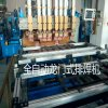 廣州DNW系列全自動雙模龍門排焊機 寵物籠網片自動排焊機 全自動焊網機