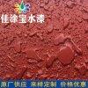 批发水性金属漆 金箔漆 艺术幻彩漆 金粉漆 效果好 量大优惠
