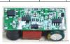 PQ1218P 无频闪非隔离堵头电源    LED电源 堵头电源