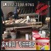 拼板膠工廠招代理,硬雜木拼板膠工廠,全國招拼板膠代理
