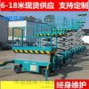 湖南黄冈 14米工地用升降机 移动式电动升降平台 剪叉式高空作业升降台