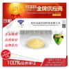 现货供应 司盘60|1338-41-6 山梨醇酐单硬脂酸酯