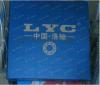 LYC洛阳深沟球轴承 6308滚动轴承