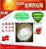 【厂家直销】绿色、纯天然  ~葡萄糖酸亚铁 299-29-6 护色剂、营养强化剂