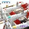 现货供应压气式负荷开关FKRN12A-12D/125-31.5