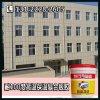 外墙保温复合一体板聚氨酯胶水好品牌_上市公司品质保障