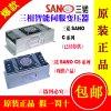 全新原装SANO IST-C5-350-R三锘35KVA三相智能伺服变压器