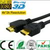 1.5米高速镀金HDMI转HDMI线