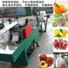 全自动猕猴桃柑橘套袋果袋机(多功能型)