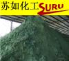 苏如七水硫酸亚铁 工业级硫酸亚铁 7720-78-7