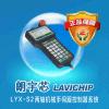 朗宇芯LYX-S2二轴伺服控制系统注塑机机械手控制系统