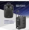 大功率- 越普J-10 -震撼巨声