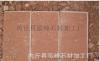 供應河北灰色蘑菇石,灰色外牆磚,粉石英蘑菇石外牆磚