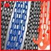 廠家直銷 專業生產 G80起重吊裝用捆綁鏈