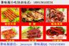 上海烧烤培训 哪里学做烧烤 苏州聚味厢小吃培训