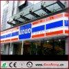 中國聯通LED門頭招牌 吸塑亞克力招牌 戶外廣告招牌 生產廠家