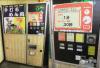 中谷承接OEM/ODM售貨機全套定制服務 杯面自動販賣機 杯面售賣機