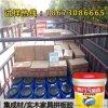 上海拼板膠牌子加盟代理商 有行鯊魚拼板膠區域經銷商