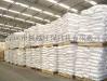 惠州熟石灰批发,熟石灰生产厂家价格