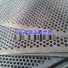 廠家銷售優質衝孔網卷,冷板衝孔網,鋁板衝孔網,裝飾網