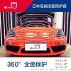 日本原装进口MoreTec漆面保护膜专车专用招代理商
