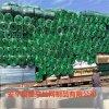 養殖荷蘭網,圈地圍欄網,浸塑荷蘭網