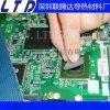 高导热硅胶片 芯片 软性 硅胶 导热片