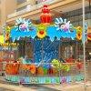 儿童游乐设备厂家上传动豪华转马 郑州隆生16座海洋旋转木马