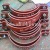厂家现货销售管道管夹 电厂标准D3型双螺栓基准型管夹