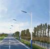 长秦一体化太阳能路灯、新农村一体化路灯/小区/户外照明灯