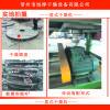 氧化铁红优质盘式连续干燥机,高效盘式烘干机