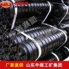 橡胶缓冲托辊 橡胶缓冲托辊厂家 橡胶缓冲托辊定做