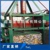 立式废纸液压打包机 国产小型废旧物品压块机价格