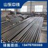 山东中铁金属制品 40cr钢板低价促销