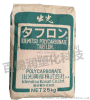 PC 日本出光 ir2200注塑脫模級 高透明 耐磨 食品級pc聚碳酸酯