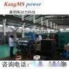 厂家直销 康明斯低噪音发电机 500kw柴油发电机组 正品保证