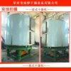 碳酸铜盘式连续干燥机,碳酸铜优质干燥机