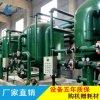 全自动软化水设备,锅炉软水设备厂家,工业软化水处理设备【德尚】