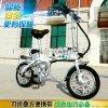 厂家直销折叠电动车 代驾宝 电动车 锂电车 迷你电动车 14寸新款电动车