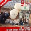 山东施肥机厂家 智能灌溉水肥一体化安装指导西红柿种植施肥器械