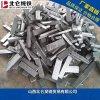 北仑昊钢原料纯铁板坯钢坯加工