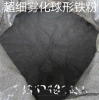 铁粉 高纯铁粉 金属铁粉 纳米铁粉 配重铁粉末 超细铁粉 磁铁粉
