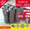 【厂家直销】供应聚四氟乙烯垫片 聚四氟乙烯包覆垫 品质保证